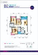 贵熙帝景C组团3室2厅2卫114平方米户型图
