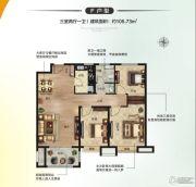 嘉洲文庭3室2厅1卫105平方米户型图