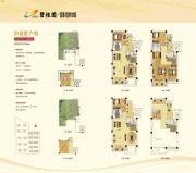 碧桂园御湖城5室2厅3卫135平方米户型图