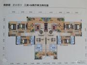 汇景湾3室2厅2卫0平方米户型图