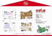 优跃城0室0厅0卫79平方米户型图