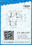 荣华东南海3室2厅2卫130平方米户型图