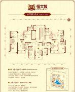 沧州恒大城0室0厅0卫0平方米户型图