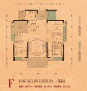 泊富君庭4室2厅2卫139--161平方米户型图