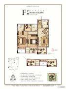 金圆上都三期3室2厅2卫95平方米户型图
