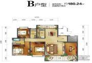 海航豪庭北苑4室2厅2卫180平方米户型图