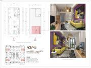 熊猫公馆1室1厅1卫28平方米户型图