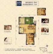 中冶・上和郡2室1厅1卫65平方米户型图