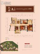 星河丹堤花园5室2厅2卫129平方米户型图