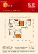 中海国际社区4室2厅2卫131平方米户型图