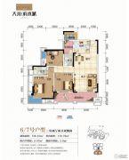 大川滨水城3室2厅2卫110平方米户型图