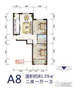 华源温泉度假公寓2室1厅1卫81平方米户型图
