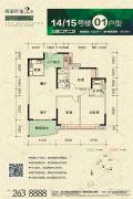 万豪世家2期3室2厅2卫124--125平方米户型图