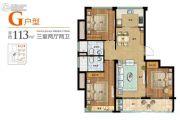 绿城・梧桐园3室2厅2卫100--113平方米户型图