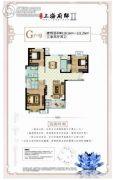 光明上海府邸3室2厅2卫118--121平方米户型图