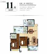 雅居乐英伦首府2室2厅2卫114平方米户型图