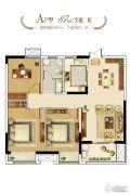 和昌林与城3室2厅1卫87平方米户型图