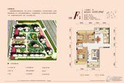 润稷・七里桥堡3室2厅2卫122--130平方米户型图