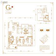 丽丰铂羽公馆4室2厅3卫115平方米户型图