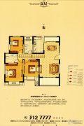 名门城3室2厅2卫125平方米户型图