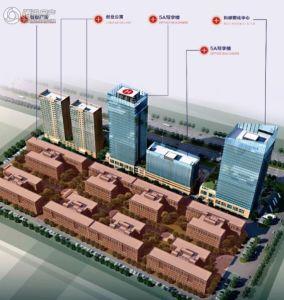 中部智谷产业园