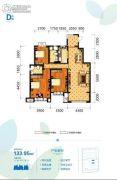 亚太国际健康城3室2厅2卫133平方米户型图
