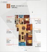 金域咸阳3室2厅1卫117平方米户型图