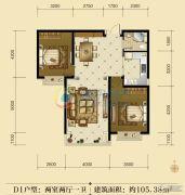 联邦御景江山2室2厅1卫105平方米户型图