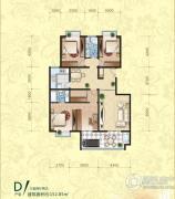 祥安・雅居花园0室0厅0卫0平方米户型图