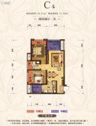 首创城2室2厅1卫58平方米户型图