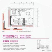 美的新都汇2室2厅1卫81平方米户型图