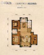 蓝天森林花苑五期3室2厅2卫124平方米户型图