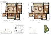 东原・观天下4室2厅2卫131平方米户型图