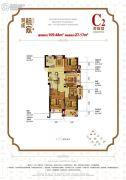 赞成杭家4室2厅2卫109平方米户型图