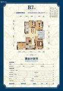 金色蓝镇4室2厅2卫130平方米户型图