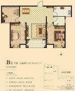 海悦名门3室2厅1卫116平方米户型图