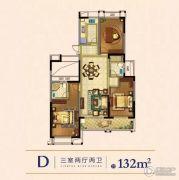 金通玫瑰园 高层3室2厅2卫132平方米户型图