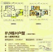 湘桂・盛世名城4室2厅2卫139平方米户型图