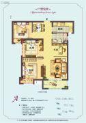 泰禾・红悦4室2厅1卫89平方米户型图
