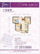 双城汇2室2厅1卫80--85平方米户型图