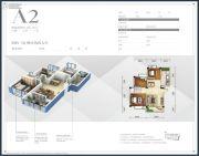 中泽和都3室2厅1卫88平方米户型图