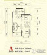 青龙湾田园国际新区2室2厅1卫94平方米户型图