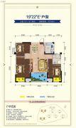 耀江・文鼎苑3室2厅1卫0平方米户型图
