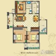 佳源・公园一号3室2厅1卫120平方米户型图