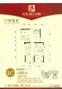 宏桂・香兰花园3室2厅2卫106平方米户型图