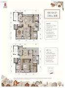 和家园臻园5室3厅4卫0平方米户型图