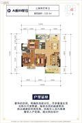 盛世华夏3室2厅2卫102平方米户型图