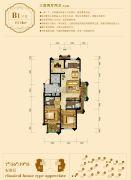 龙溪御庭3室2厅2卫118平方米户型图
