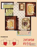 一诺・阳光鑫城2室2厅1卫92平方米户型图