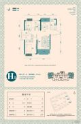 东津世纪城3室2厅1卫103平方米户型图
